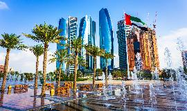 Etihad Towers | Sightseeing & Attraction in Abu Dhabi
