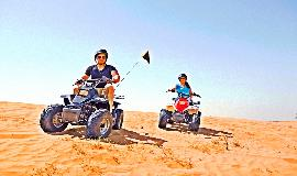 Quad Biking Abenteuer Safari mit Barbecue Dinner
